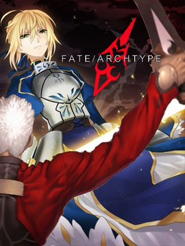 fate archtype