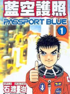 [MEGA][石渡治]藍空護照-01-12-全
