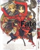 Fate/stay night 血戰篇