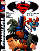 SupermanBatman_annual